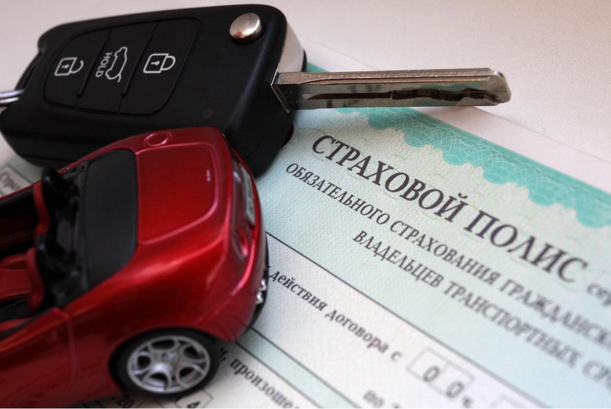 """Картинки по запросу """"КАСКО – страхование автомобиля"""""""